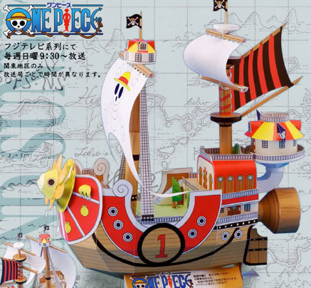 one piece sunny papercraft model