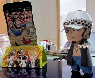 one-piece-papercraft-law