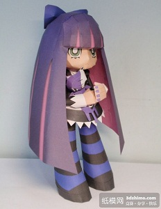 Anarchy-Stocking-Papercraft