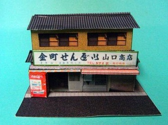 japanese-bicycle-shop-paper-model