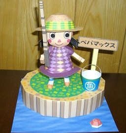 animal crossing-fishing girl-papercraft