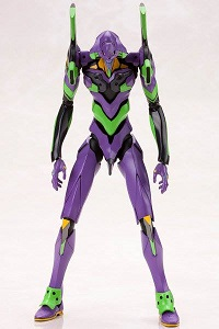 PAPERCRAFT-EVA-UNIT-01